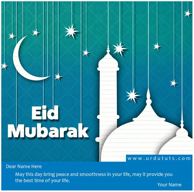 Download Eid Card Psd