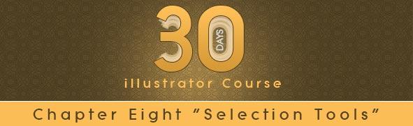 Adobe Illustrator Course Chapter Eight