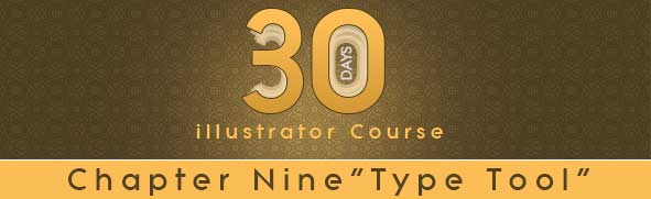 Adobe Illustrator Course Type Tool