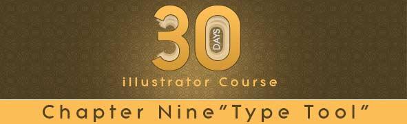 Adobe Illustrator Course Type Tool