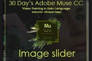Complete Adobe Muse Course in Urdu, Adobe Muse CC Video Tutorials