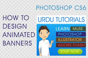 ANIMATION IN ADOBE PHOTOSHOP URDU TUTORIAL
