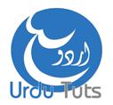 UrduTuts Facebook Group